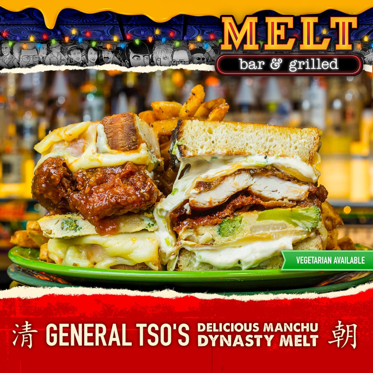 General Tso's Delicious Manchu Dynasty Melt